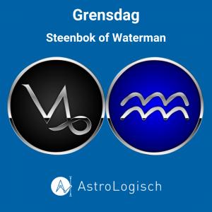 AstroLogisch, grensdag, Steenbok of Waterman